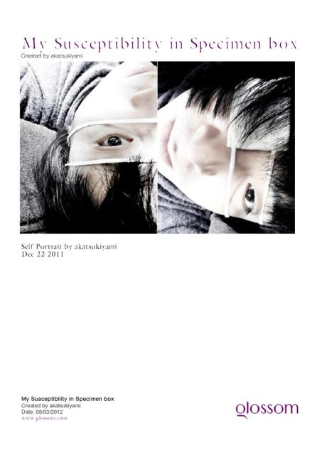 blog_5 - 46