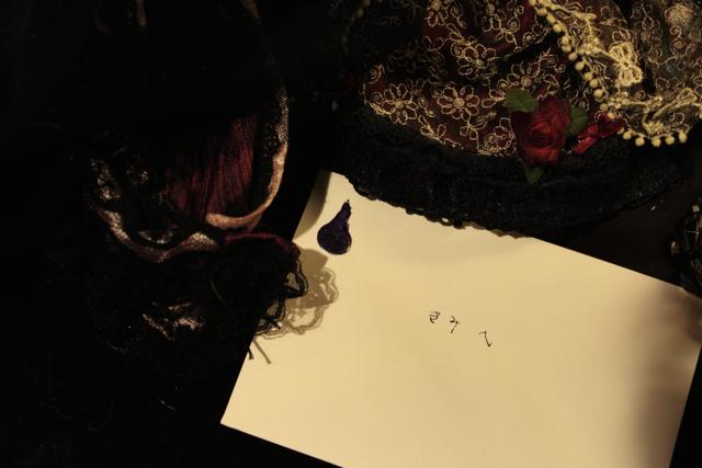 虚ろの手紙。