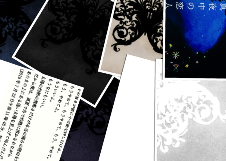 blog_5 - 174